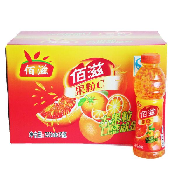 新包装550ML菠萝、椰果、橙粒果汁饮料诚招食品饮料代理