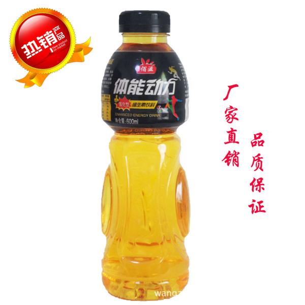 饮料招商批发代理较新热销功能饮料600ML*15瓶维生素运动饮品