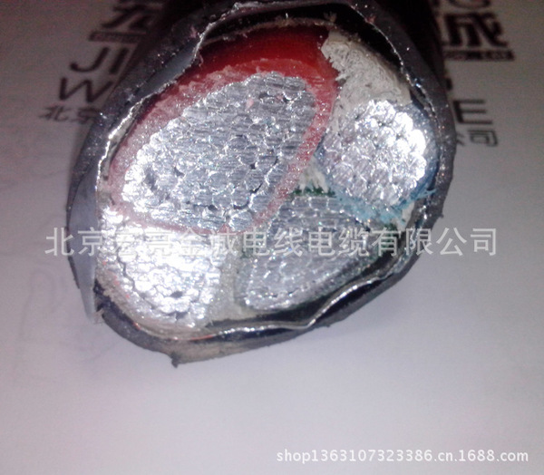 电缆铝芯电缆电缆厂家国标电缆厂家直销