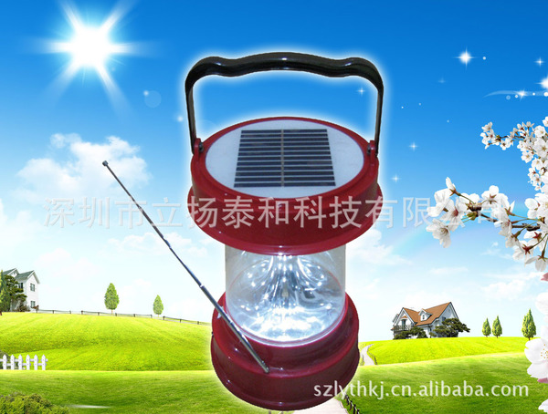 太阳能野营灯价格