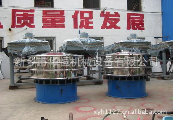 厂价大量供应振动筛旋振筛圆形振动筛三次元振动筛优质供应商