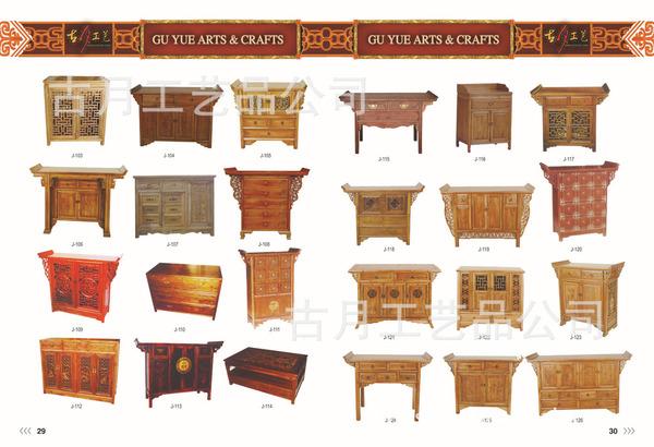 仿古家具供桌/供台铜钱供桌J067