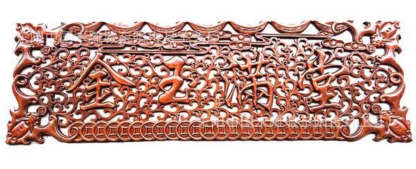香樟木仿古挂件,东阳木雕礼品挂件,中式装修背景墙挂屏12040