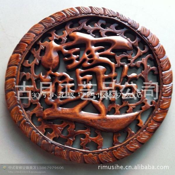 厂家直销东阳木雕中式装修百搭雕刻小花板
