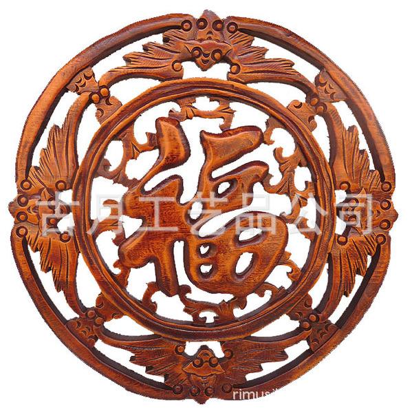 香樟木雕挂件礼品中国特色工艺品直径40cm圆盘挂件批发