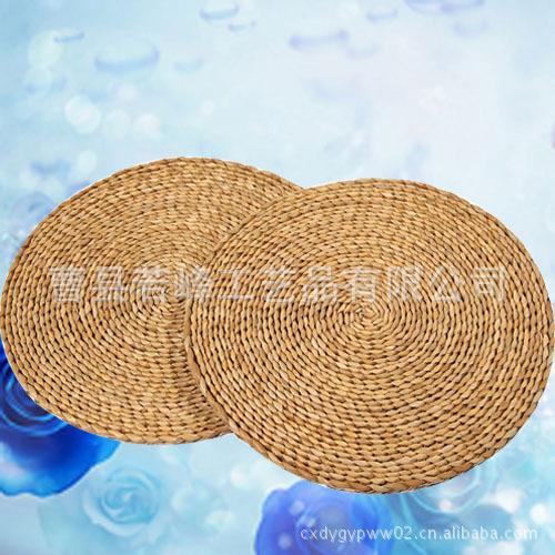 【供应特价】草编垫