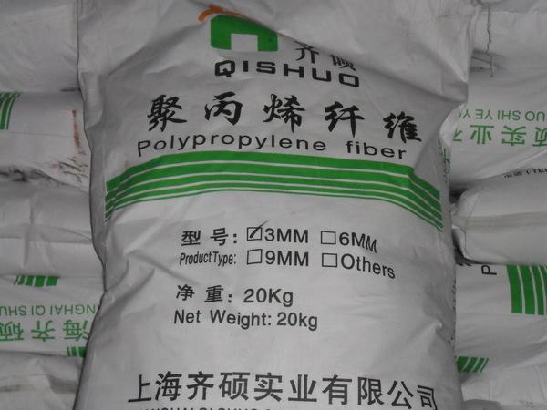 厂家供应聚丙烯纤维抗裂短纤维工程纤维PP纤维上海齐硕