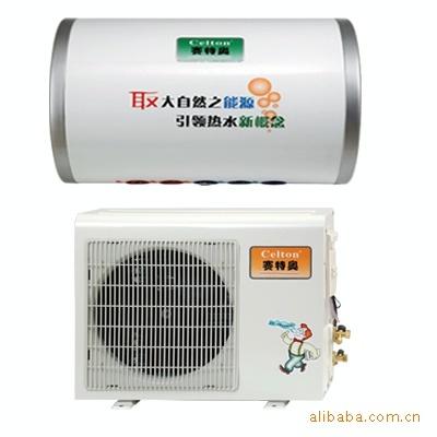 【厂家直销】供应家用分体式空气源热泵热水器