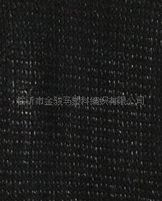 批发供应遮阳网(江北较大的遮阳网生产基地)