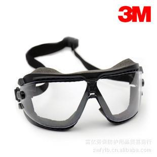 3M16618防尘护目镜防雾防刮擦工业防护眼镜3M防尘眼镜