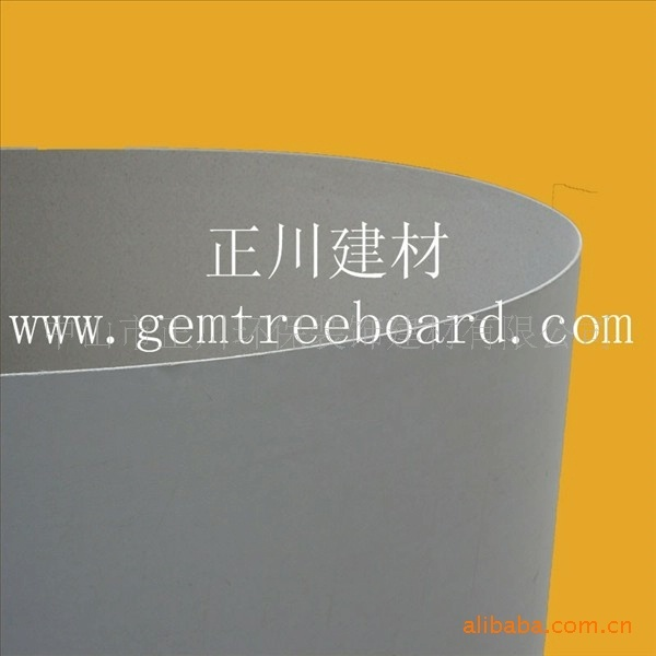 供应氧化镁板防火防水