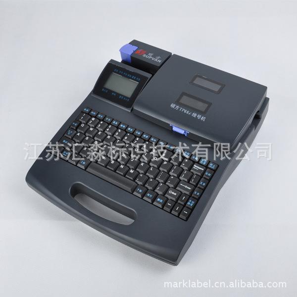 徐州汇淼低价供应硕方tp60a升级型号tp60i线号机