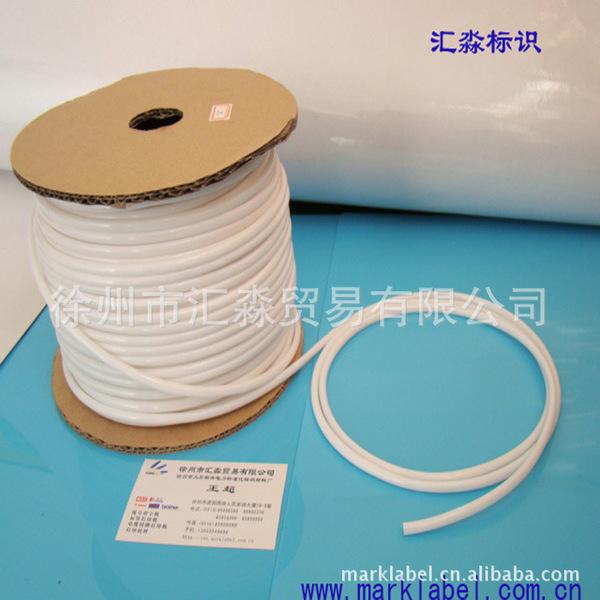 徐州汇淼供应线号机耗材pvc号码管|套管