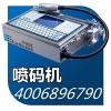 深圳市澳迈森科技有限公司