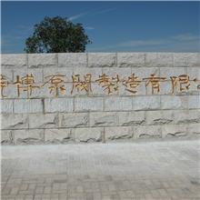 安徽皖博泵阀制造有限公司