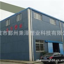 宁波市秉泽塑业工贸有限公司