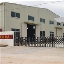 苍南县昌泰纸塑制品厂