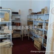 曹县青菏街道办事处尚旭工艺品厂