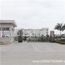 上海满谦印务科技有限公司