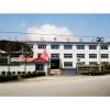 丹东市五洲轻工造纸设备有限公司