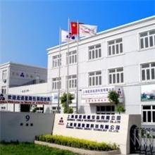上海星路机械设备有限公司
