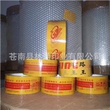 苍南县林通印业有限公司