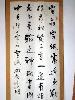 安徽省潜山县官庄宣纸厂