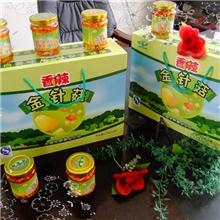 茌平县龙麒食品有限公司