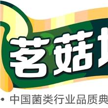 莘县山森食品有限公司