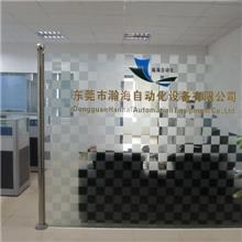 东莞瀚海自动化设备
