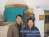 湖北东方巨龙生态能源有限公司