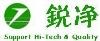 上海锐净电子科技有限公司