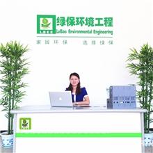 宣城市绿保环境工程有限公司