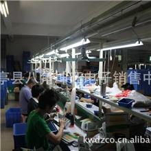 盐亭县八角坤旺电子销售中心