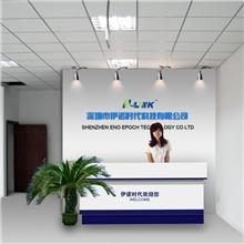 深圳市伊诺时代科技有限公司