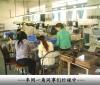 东莞市长安银科工艺品厂