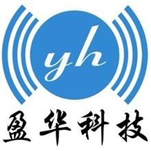 深圳市盈华科技有限公司