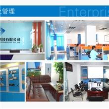 深圳市拓实科技有限公司