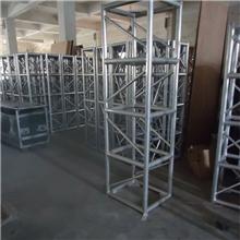 广州市白云区石井友之诚舞台铝架设备厂