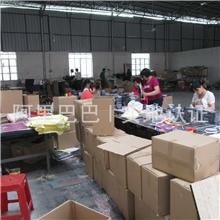广州市番禺区石壁红薪工艺品厂