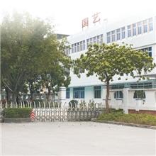 东莞市樟木头国艺铝合金制品厂