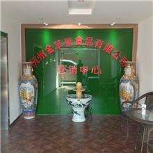 杭州金苹果食品有限公司