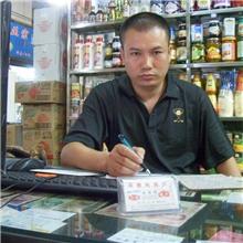 广州市海珠区恒德食品商行
