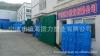 宁波市镇海团力塑业有限公司
