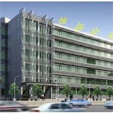 宁国市恒拓超硬材料制品厂