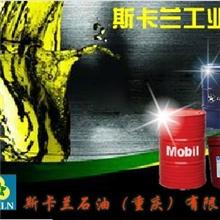 斯卡兰石油(重庆)有限公司