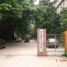 重庆恒海煤矿安全设备有限公司