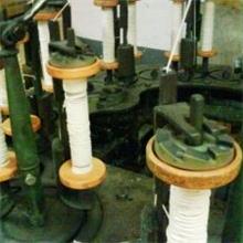 長江織造廠