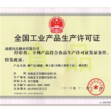 河南省达生商贸有限公司