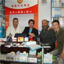 义乌蓝航电子商务